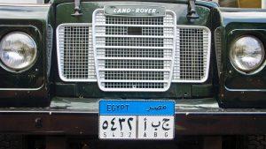 Automobil Kennzeichen Ägypten