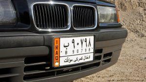 Automobil Kennzeichen Irak