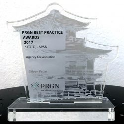 PRGN Best Practice Awards, Kyoto, 2017