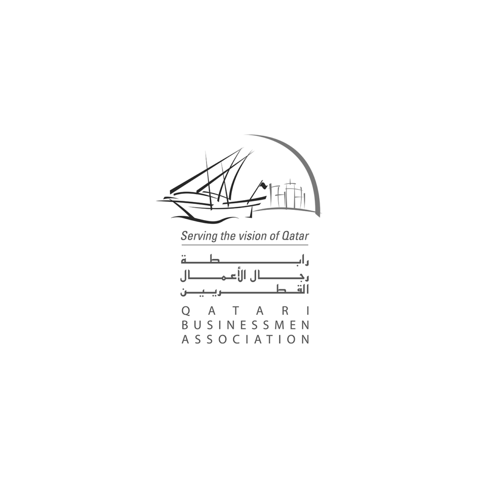 Logo Qatari Businessmen Association, black & white